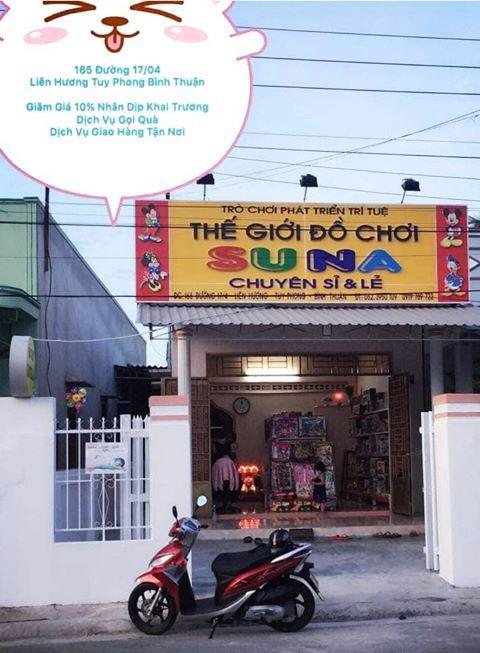 Suna Store