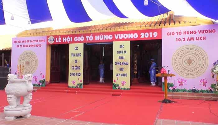 Đền Hùng Vương ở Phan Rí Cửa